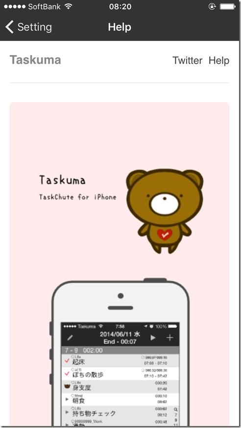 Taskuma
