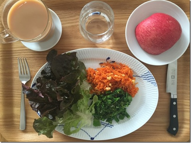 breakfast veggies
