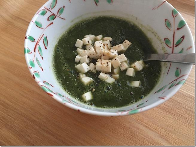 breakfast soup (1)
