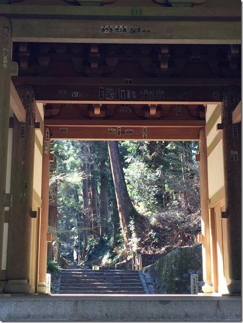 daiyuzan saijoji temple (8)