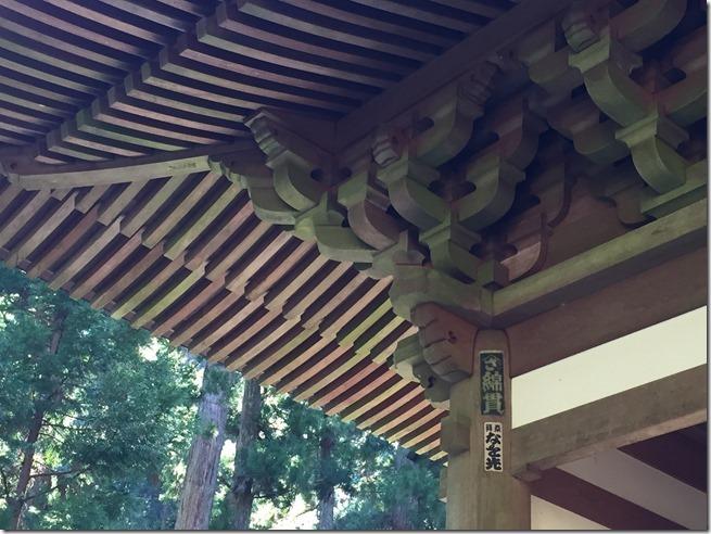 daiyuzan saijoji temple
