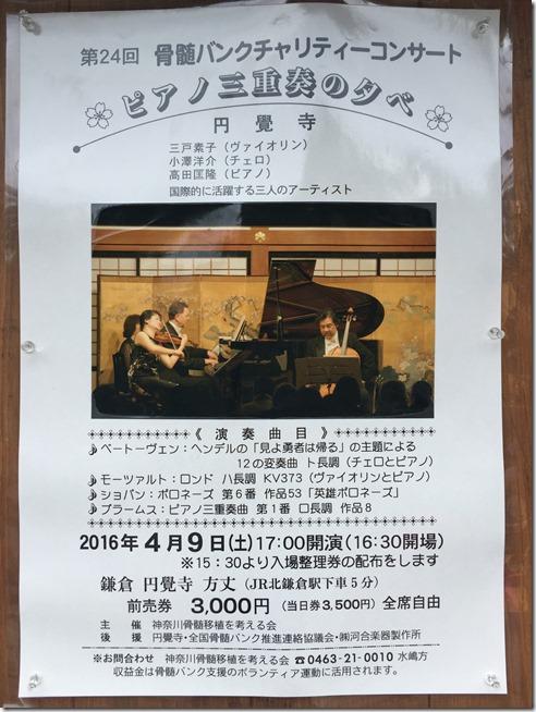 engakuji (5)