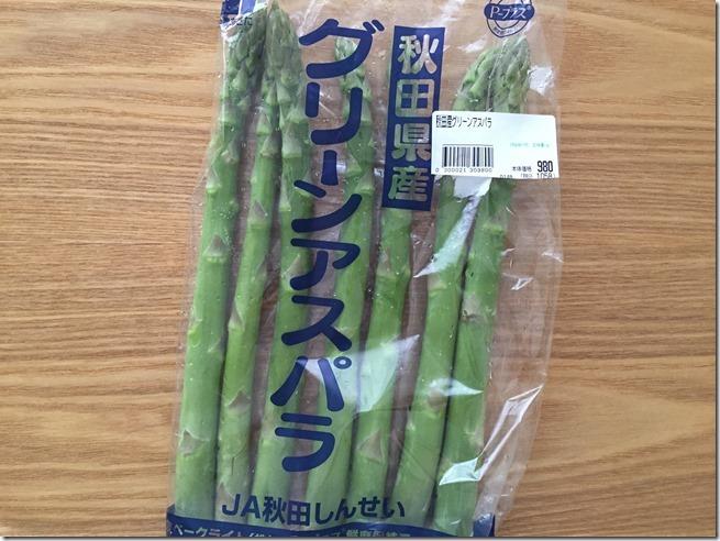 asparagus (6)