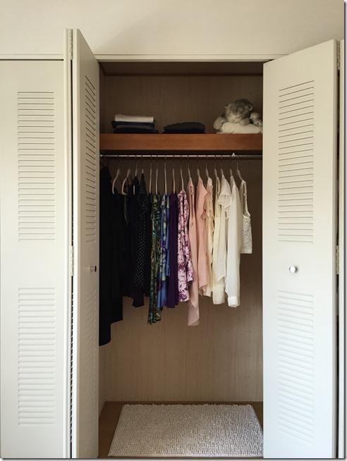 whos in my closet