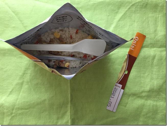 lowfat emergency food (12)