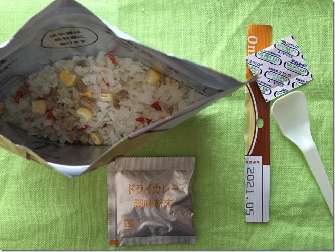 lowfat emergency food (13)