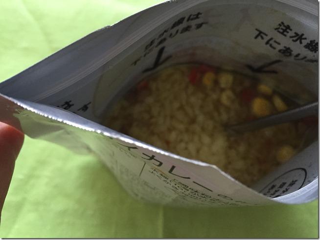 lowfat emergency food (15)