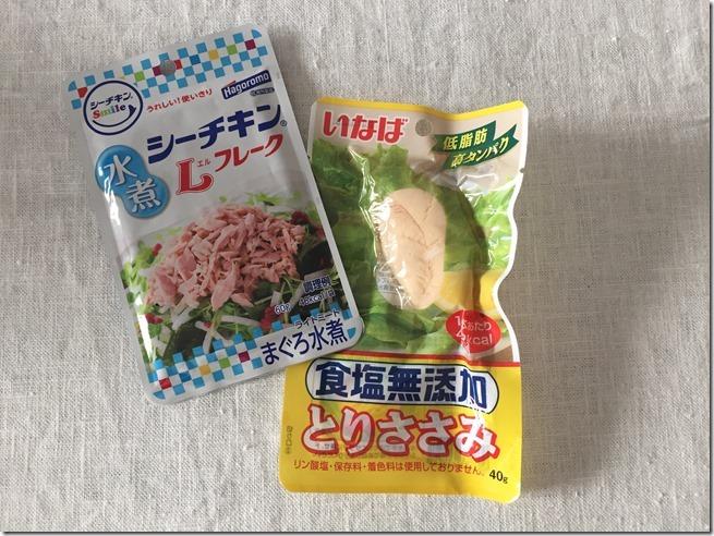 low fat emergency food (5)