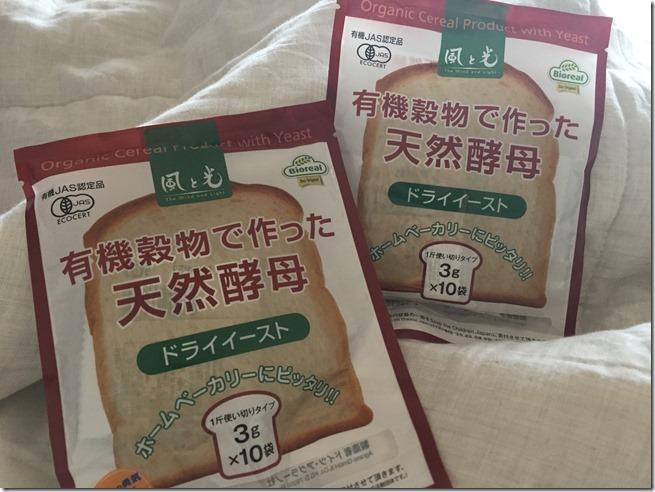 organic dry yeast (2)