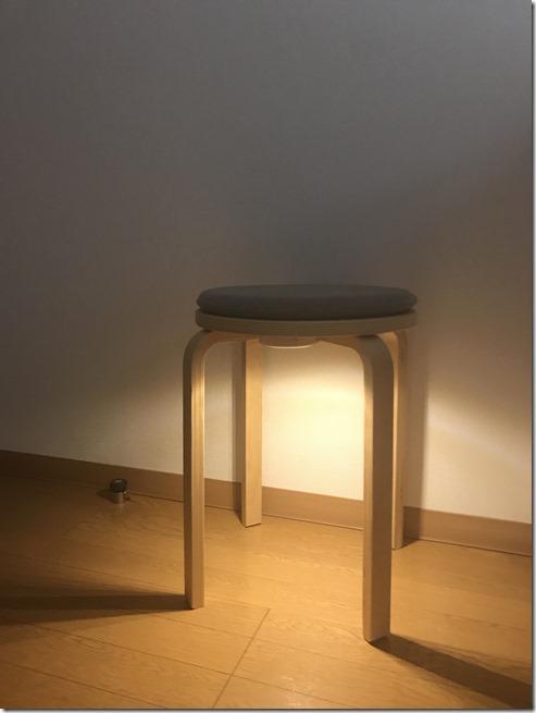 futo lamp stool