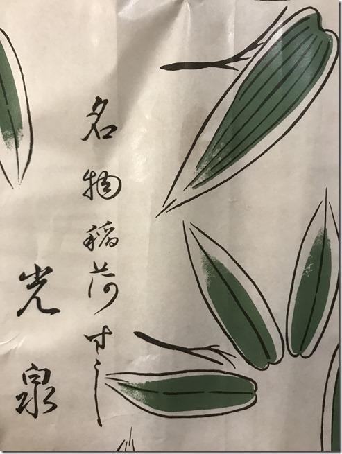 ozu yasujiro (11)