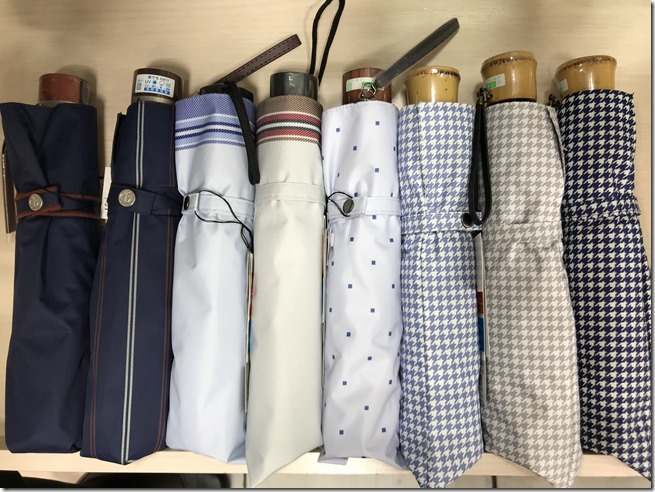 lightweight sun protection umbrellas (1)