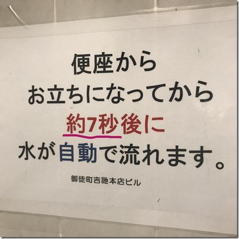 yoshiike (2)