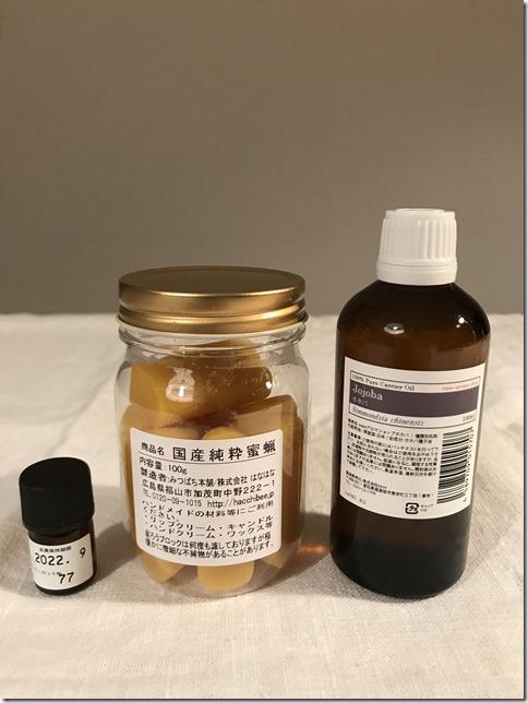 diy moisturizer (2)