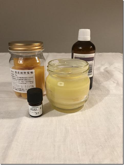diy moisturizer (5)