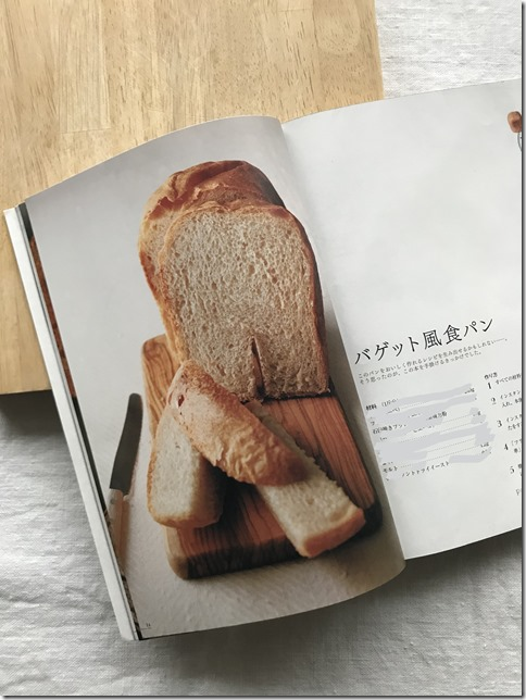 best bread machine cookbook ever (2)_LI