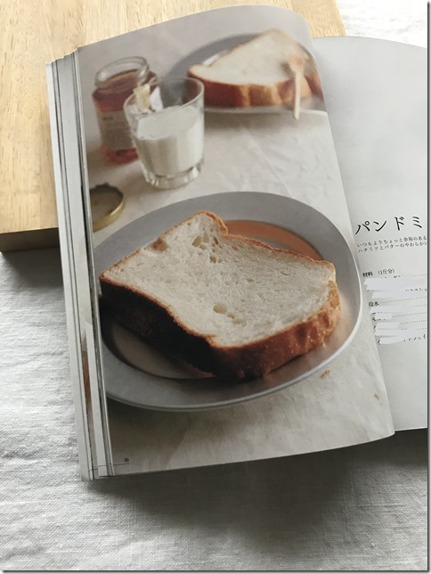 best bread machine cookbook ever (7)_LI