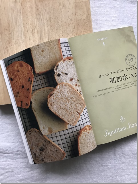 best bread machine cookbook ever (8)