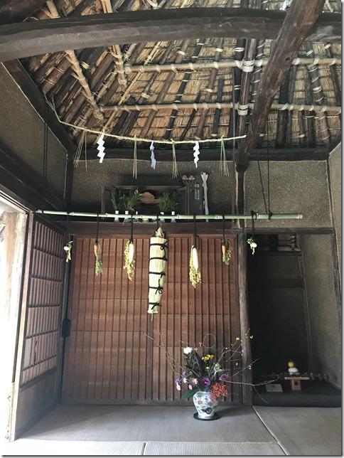 shikokumura (9)