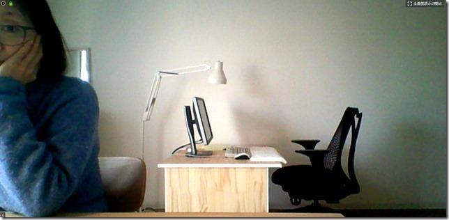 online work date (2)