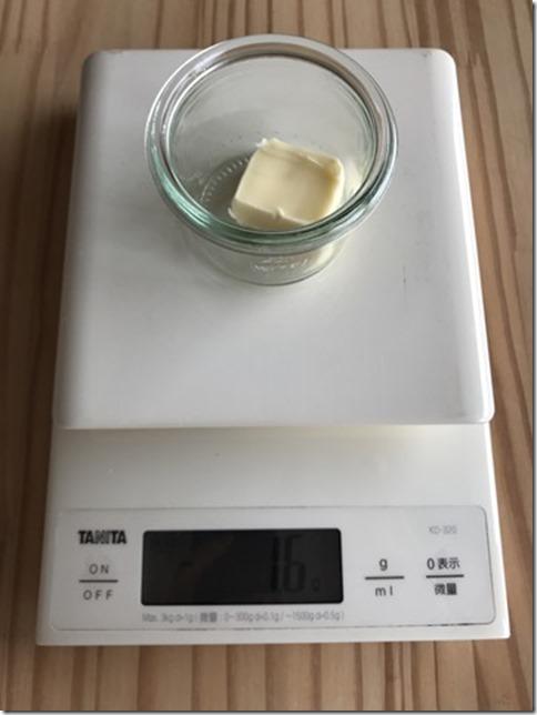 butter (15)