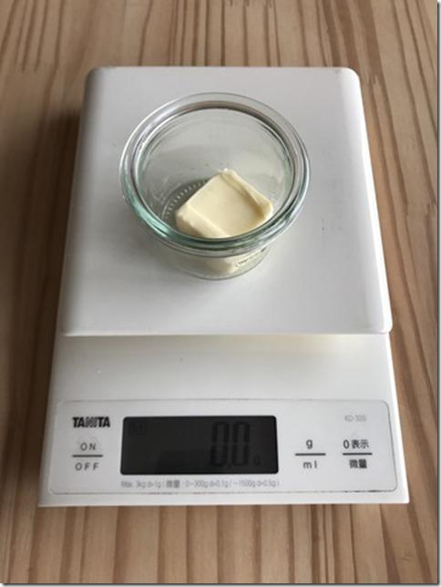 butter (18)