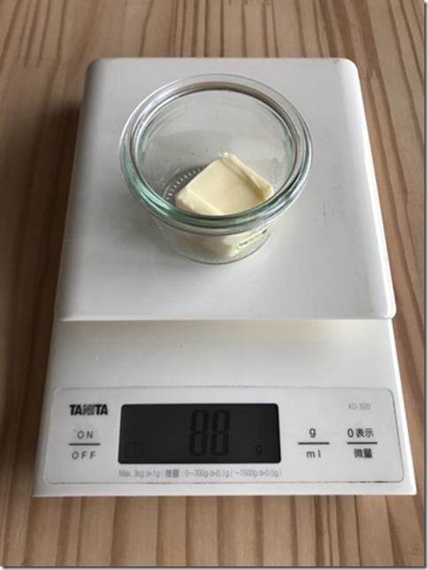 butter (19)