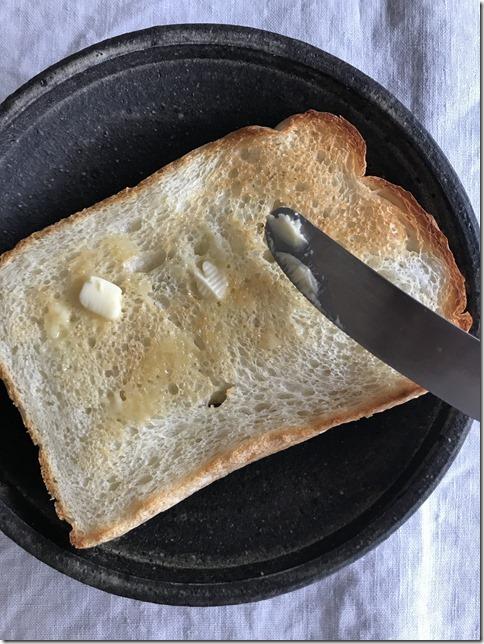 butter (6)