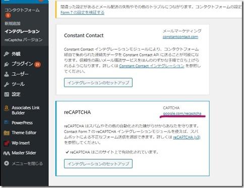 contact form et recaptcha (3)_LI