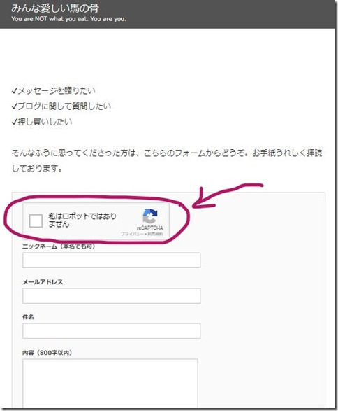 contact form screenshot_LI