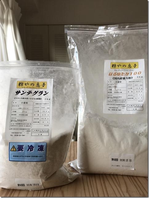 better flour better bread (1)