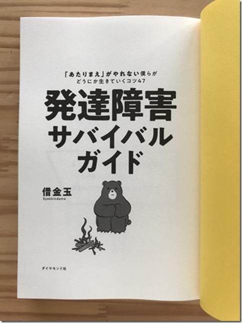 good book (2)