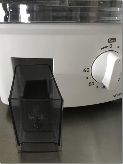 dish dryer (7)