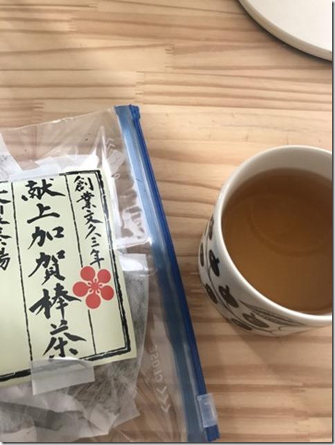 tea (11)