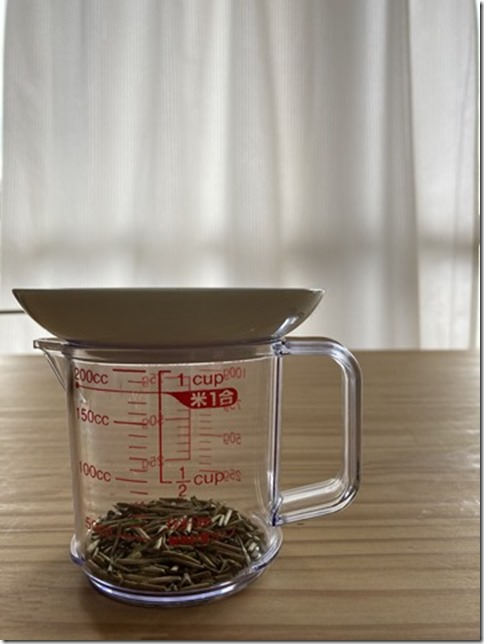 tea (13)