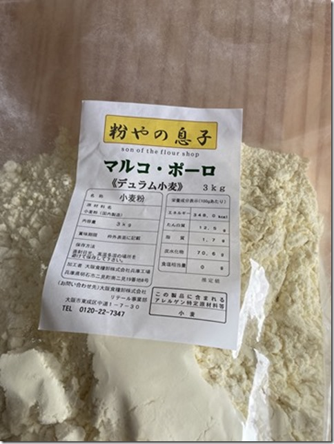durum flour machine bread (11)