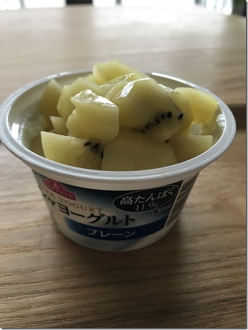 what i ate in oct 2020 (8)