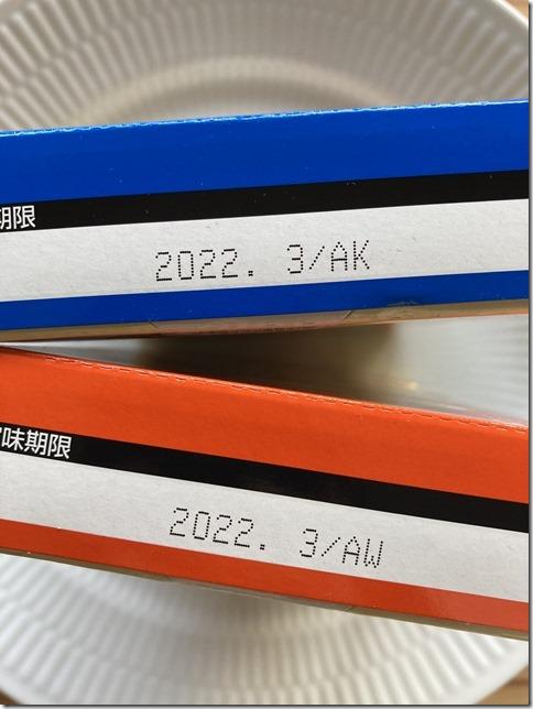 2021-02-24 16.11.32-1