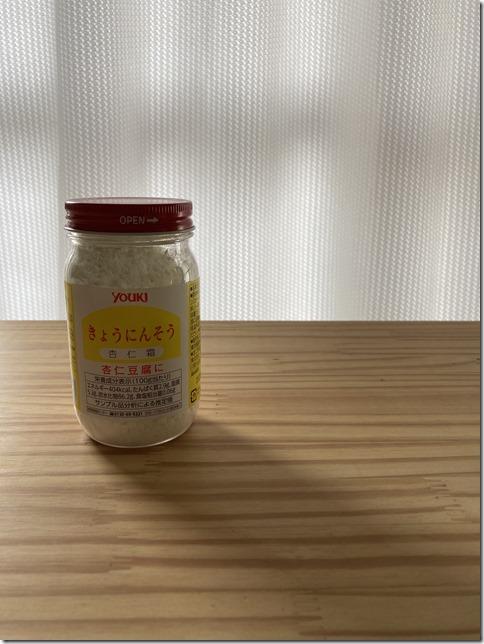 annin fruit mochi muffins (12)