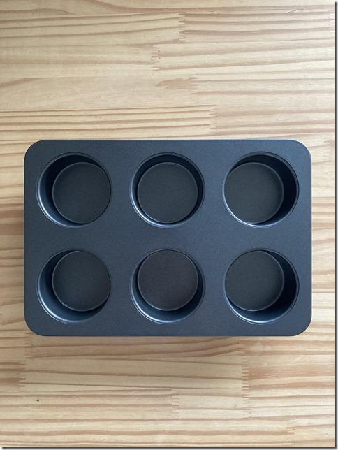 hojicha caramel mochi muffins (9)