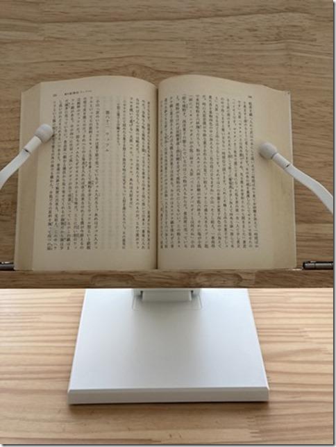 eyeLeveL bookstand (33)