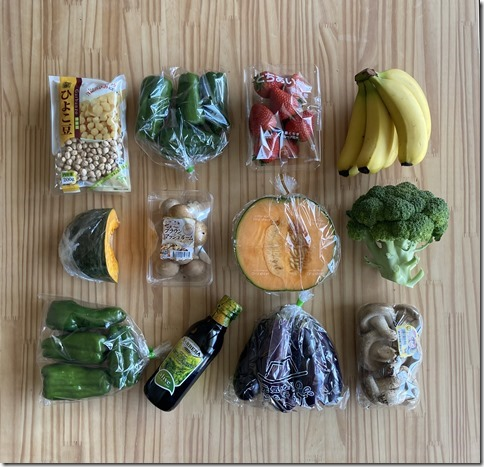 what i ate in may 2021 (14)