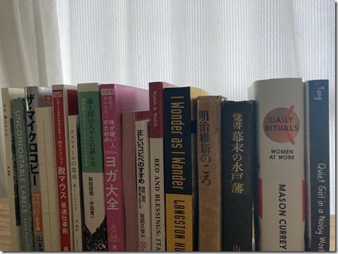 bookclub meetup (4)